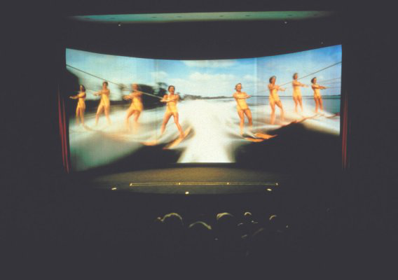 A photograph of a cinerama screen